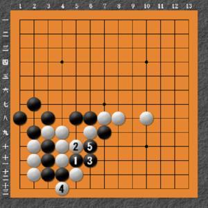 囲碁手筋問題 10 解答