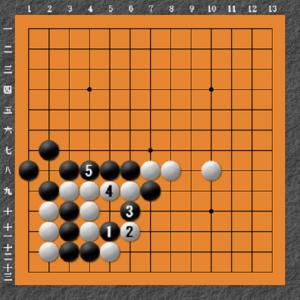囲碁手筋問題 10 解答その2