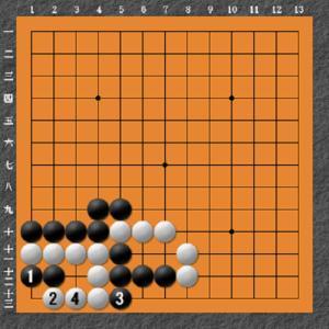 囲碁手筋問題 11 解答