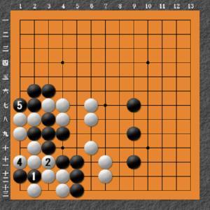 囲碁手筋問題 12 解答