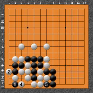囲碁手筋問題 13 解答