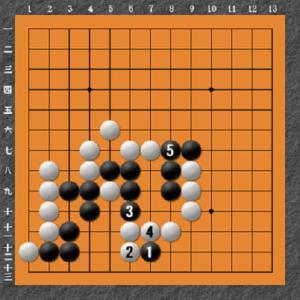囲碁手筋問題 16 解答