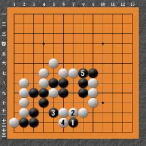 囲碁手筋問題 16 解答2