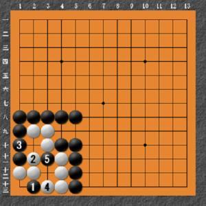 囲碁死活問題 16 解答