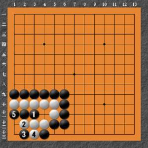 棋力アップ問題 3 解答
