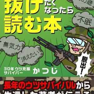 本田健からの一生のお願い!「緊急事態宣言が出ても、3日間はスーパーに行かないで!」