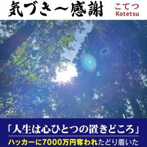 稲盛和夫さん、斎藤一人さん、小林正観さんからホ・オポノポノまで