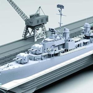 スノーマンモデル「アメリカ チャールストン海軍造船所 第一号ドック」1/700