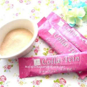 コラテインでダイエットと美肌を!コラーゲンプロテイン口コミ体験してみた|毎日ながら美活