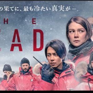Huluオリジナル『THE HEAD』第3話 ネタバレ感想