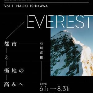 ≪石川直樹 写真展:EVEREST 都市と極地の高みへ≫ 渋谷の天辺から見たコンクリートの尾根