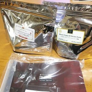 【珈琲きゃろっと】初回お試しセットのコーヒー豆を買ってみた!
