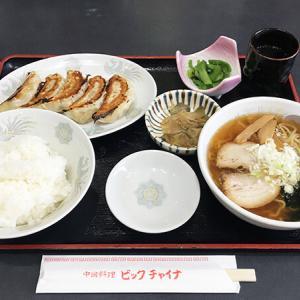 高岡市【中国料理の店 ビックチャイナ】ランチタイムに餃子セットを食す。