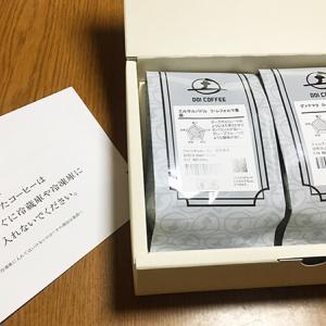 【土居珈琲】「初めてのセット」コーヒー豆を購入!注文〜試飲の感想は?