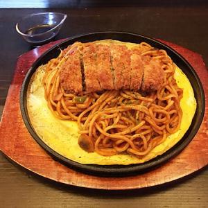 射水市【名前のないナポリタン専門店】モチモチ太麺が美味い♪専門店の鉄板ナポリタンを食す!