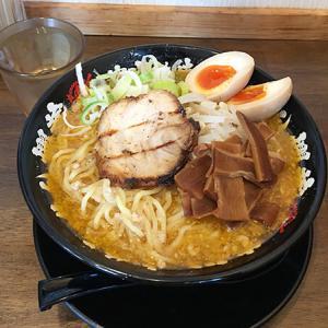 氷見市【蔵出し味噌らーめん櫻蔵】濃厚味噌スープが美味い♪味玉味噌らーめんを食す!