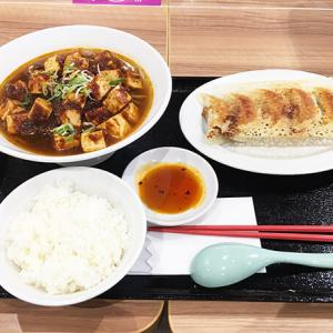 【手作り餃子と点心 東京餃子軒】旨辛の麻婆ラーメン&羽つき餃子を食す!