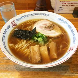 富山市【支那そばや 翠月】無化調スープ&自家製麺の醤油ラーメンを食す!