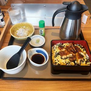 【やよい軒】鰻でスタミナチャージ!色々な味わい方で楽しめる「ひつまぶし定食」を食す♪