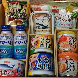 日本水産から優待品が届きました♪