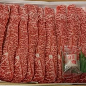 お肉♪ スターゼンから優待が届きました♪