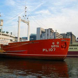 南極観測船「宗谷」
