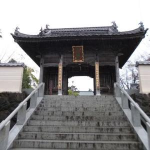 四国遍路 第40番札所 観自在寺