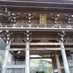 四国遍路 第42番札所 仏木寺