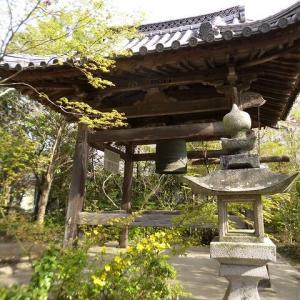 四国遍路 第46番札所 浄瑠璃寺