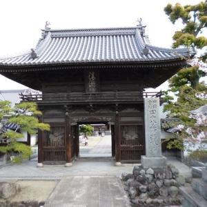 四国遍路 第48番札所 西林寺