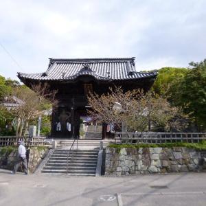 四国遍路 第49番札所 浄土寺
