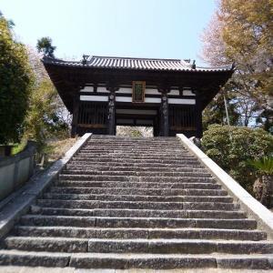 四国遍路 第52番札所 太山寺