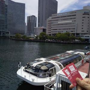 横浜散歩 『シーバスに乗ってみた』