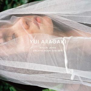YUI ARAGAKI NYLON JAPAN ARCHIVE BOOK 2010-2019