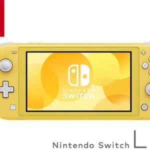 Nintendo Switch Lite イエロー & リングフィット アドベンチャー