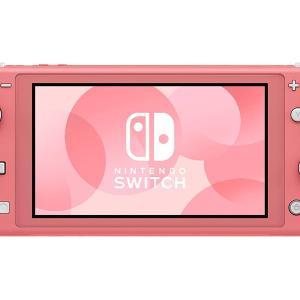 Nintendo Switch Lite コーラル(Switch 関係はこれで卒業かな)