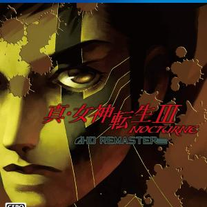 PS4 真・女神転生Ⅲ NOCTURNE HD REMASTER【限定版同梱物】『月刊 妖』