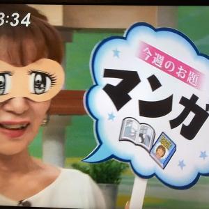 シエ~~!!本日締切・RKB毎日放送、お鶴さんの今日感川柳、来週のお題は「ツアー」