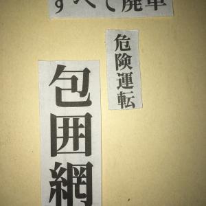 スクラップ川柳(毎日新聞20191104朝刊)