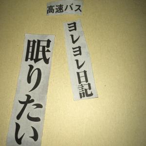 スクラップ川柳(毎日新聞20191105朝刊)
