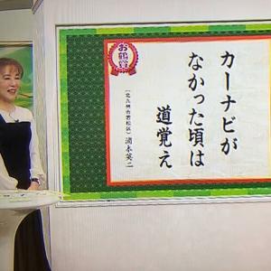 本日締切!RKB毎日放送、お鶴さんの今日感川柳、来週のお題は「鍋」