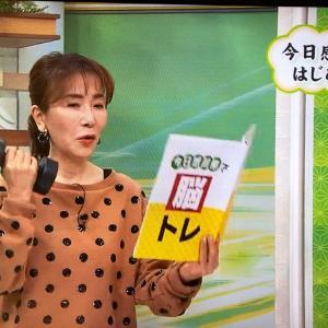 本日締切!RKB毎日放送、お鶴さんの今日感川柳、来週のお題は「飾る」