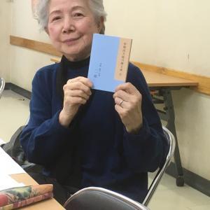 「楽しい!やさしい!はじめての川柳句会」3月は13日(金)13時から行います!!