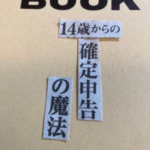 スクラップ川柳(毎日新聞20210111朝刊)