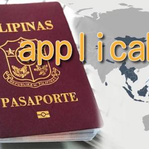 【二重国籍問題】うちのカワイイちゃん日本国籍を取得したために日本へ招へいされない問題が勃発