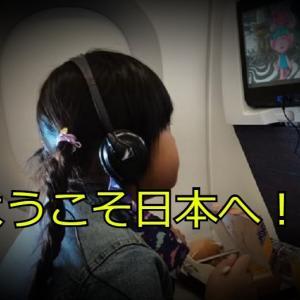 2021年6月30日「マニラ→福岡」検疫の様子と3日間の隔離生活の詳細について
