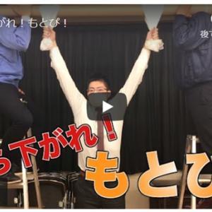 公式YouTubeチャンネル☆新着動画のお知らせ!ぢゃっ