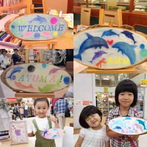 イオン東長崎でのイベントありがとうございました