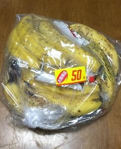 バナナが安かった!
