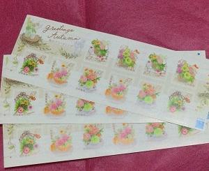 今度は、ペイペイフリマで切手を買いました。